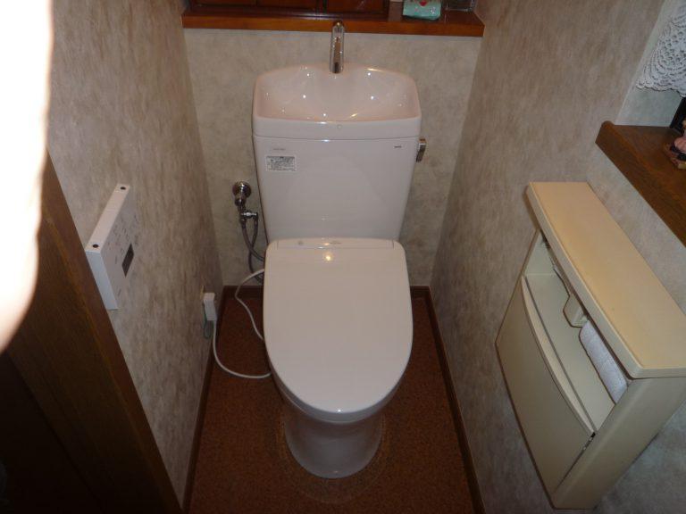 T邸トイレ工事