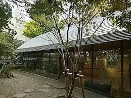 牧野富太郎記念庭園 練馬