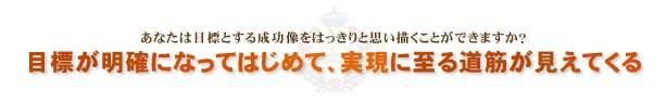 日本語のセンス