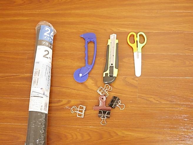 練馬区の防虫ネット工具