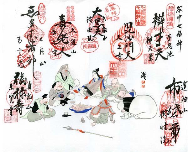 東京練馬の七福神