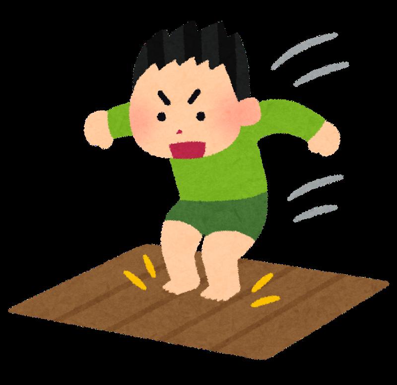 子供の飛び跳ねる音