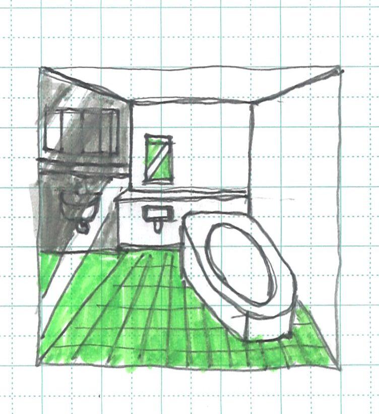 洗面室を庭の代わりに