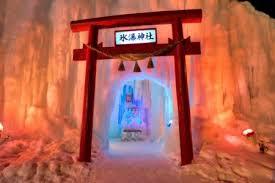 「氷瀑まつり」北海道 上川郡上川町 層雲峡温泉