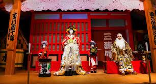 歌舞伎の日